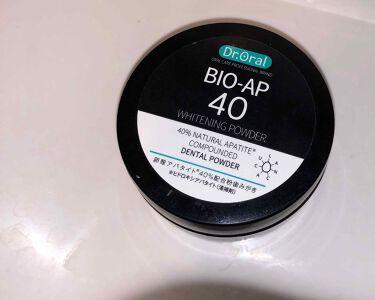 Dr.オーラルホワイトニングパウダー/Dr.オーラル/歯磨き粉を使ったクチコミ(1枚目)