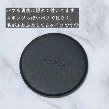 カラーステイ プレスト パウダー N/REVLON/プレストパウダーを使ったクチコミ(4枚目)