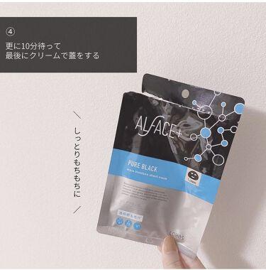 ピュアブラック アクアモイスチャー シートマスク/ALFACE+/シートマスク・パックを使ったクチコミ(6枚目)