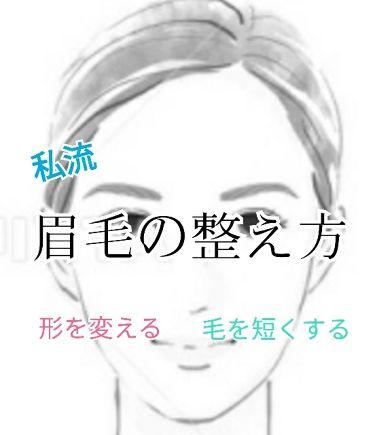 ピアニィ まゆ用/ピアニィ/その他を使ったクチコミ(1枚目)
