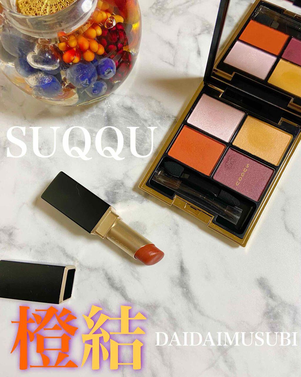 https://cdn.lipscosme.com/image/5debbde7683c359bfe7c37b3-1587450164-thumb.png
