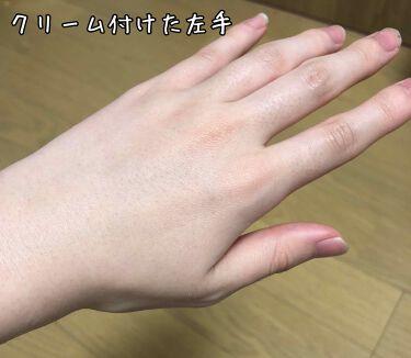 クラブ すっぴんホワイトニングクリーム/クラブ/化粧下地を使ったクチコミ(4枚目)