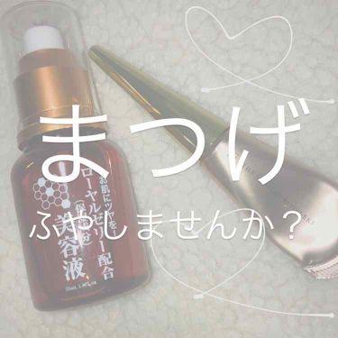 THE まつ毛美容液/フローフシ/まつげ美容液を使ったクチコミ(1枚目)