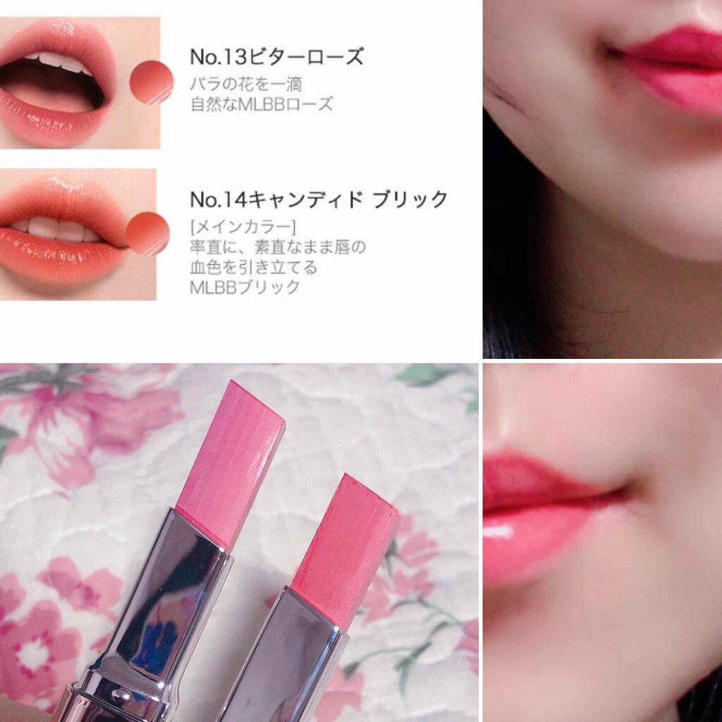 https://cdn.lipscosme.com/image/81674731dcc1d6ca531f55c2-1586384179-thumb.png