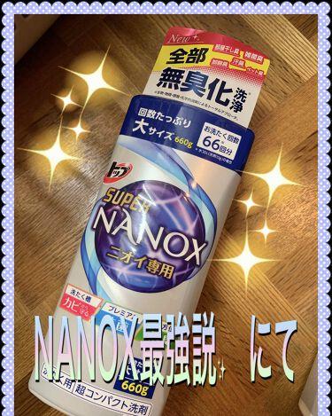 ボールドジェルボール3D 癒しのプレミアムブロッサムの香り/ボールド/香り付き柔軟剤・洗濯洗剤を使ったクチコミ(3枚目)