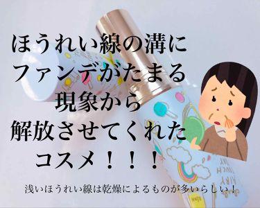 エアリータッチ デイエッセンス/クラブ/美容液を使ったクチコミ(1枚目)