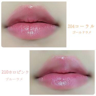 ディオール アディクト リップ グロウ マックス/Dior/口紅を使ったクチコミ(3枚目)