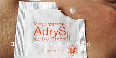 アクティブクリーム/AdryS(アドライズ)/フェイスクリームを使ったクチコミ(4枚目)