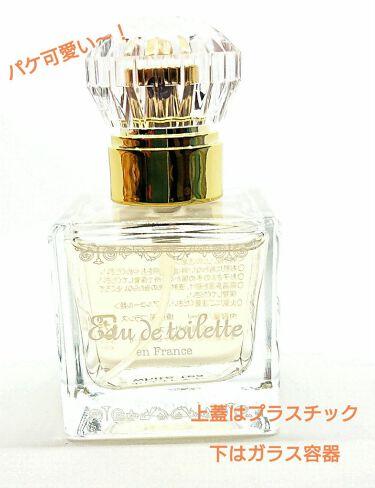 オードトワレ・ホワイトティー/サンタール・エ・ボーテ/香水(レディース)を使ったクチコミ(3枚目)