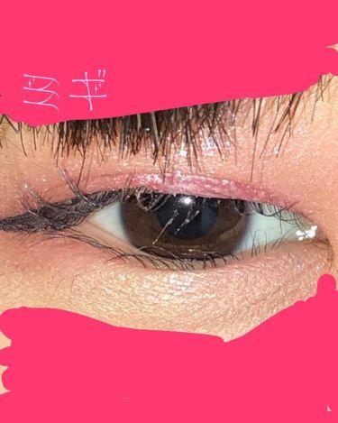 オリシキ アイリッドスキンフィルム/D-UP(ディーアップ)/二重まぶた用アイテムを使ったクチコミ(2枚目)