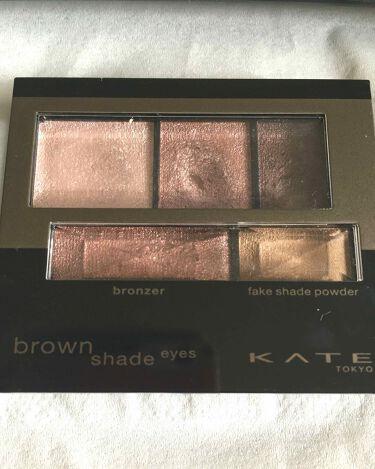 ブラウンシェードアイズ/KATE/パウダーアイシャドウを使ったクチコミ(1枚目)