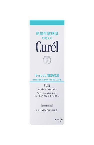 潤浸保湿 乳液 Curel