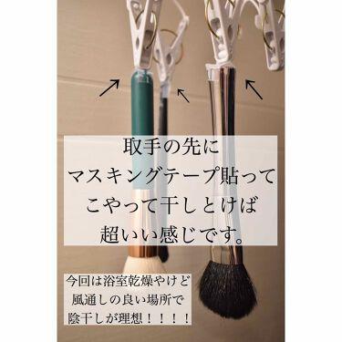 エマール リフレッシュグリーンの香り/エマール/香り付き柔軟剤・洗濯洗剤を使ったクチコミ(3枚目)