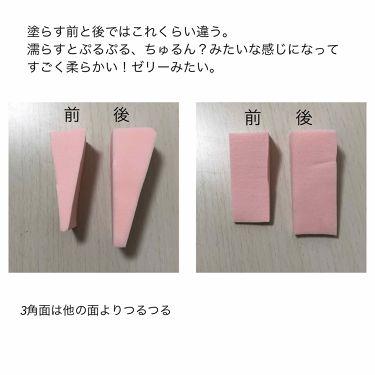 メイクアップスポンジ バリューパック/DAISO/パフ・スポンジを使ったクチコミ(2枚目)