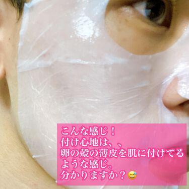 ディープハイドライティング&アンティーリンクルマスク/mielbee/シートマスク・パックを使ったクチコミ(8枚目)
