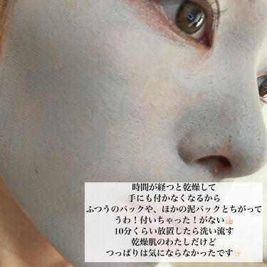 スーパーヴォルカニック ポアクレイマスク 2X/innisfree/洗い流すパック・マスクを使ったクチコミ(3枚目)