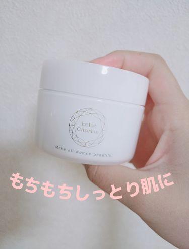 EclatCharme(エクラシャルム)/FABIUS/オールインワン化粧品を使ったクチコミ(1枚目)