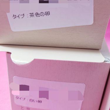 エッグポア タイトニングパック/TONYMOLY(トニーモリー/韓国)/洗い流すパック・マスクを使ったクチコミ(3枚目)