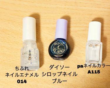 pa ネイルカラー(旧)/pa/マニキュアを使ったクチコミ(3枚目)