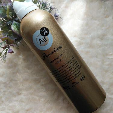 プレミアム デオドラントスプレーDX (無香性) LL/エージーデオ24/デオドラント・制汗剤を使ったクチコミ(1枚目)