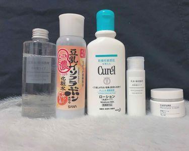 ローション/Curel/ボディローション・ミルクを使ったクチコミ(2枚目)