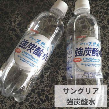 あいうえ@フォロバ100 on LIPS 「炭酸水のご紹介✨⭕️炭酸水のメリット1.疲労回復疲労物質の「乳..」(2枚目)