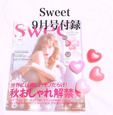 しおこ🍑さんの「SWEET(スウィート)雑誌付録<その他>」を含むクチコミ