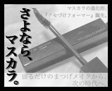 ラッシュフォーマー(ロング)/KATE/マスカラ by miha