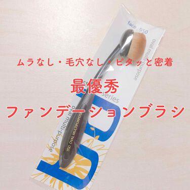あとねさんの「EcoToolsBdellium Tools スタジオシリーズ フェイル950 オーバル型<メイクブラシ>」を含むクチコミ