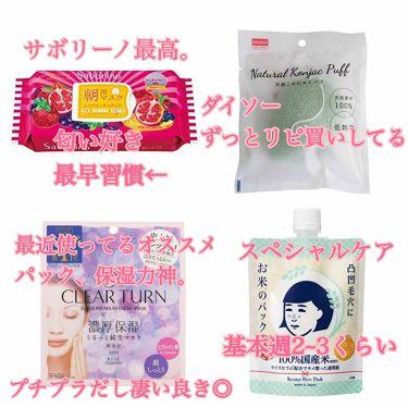 ハトムギローション/シンプルバランス/オールインワン化粧品を使ったクチコミ(2枚目)