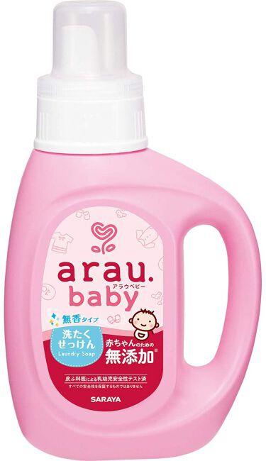 2020/9/2発売 arau.baby (アラウ ベビー) アラウ.ベビー 洗たくせっけん 無香タイプ