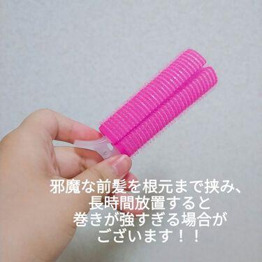 【画像付きクチコミ】DAISOの前髪カーラー🚪♡♡ガチャ失礼します!底らへんの女の子です!少し前に買って貰いました!!!♡♡この本家さん?は500円くらいはするクリップなんですが、DAISOなので!もちろん110円っ!コスパ良すぎやしませんか、??今ま...