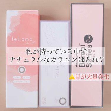 バンビシリーズ アーモンド/エンジェルカラー/その他グッズを使ったクチコミ(1枚目)