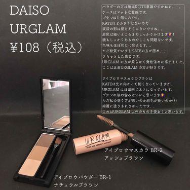 UR GLAM アイブロウパウダー/DAISO/パウダーアイブロウを使ったクチコミ(2枚目)