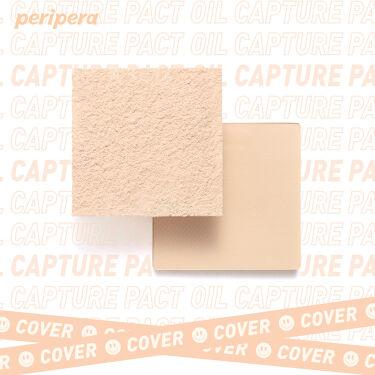 オイル キャプチャー カバー パクト/PERIPERA/プレストパウダーを使ったクチコミ(4枚目)