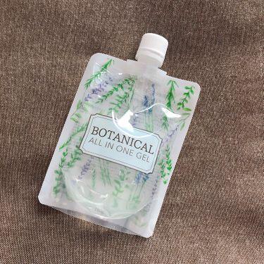 ボタニカルオールインワンゲル/PICOMONTE/オールインワン化粧品を使ったクチコミ(1枚目)