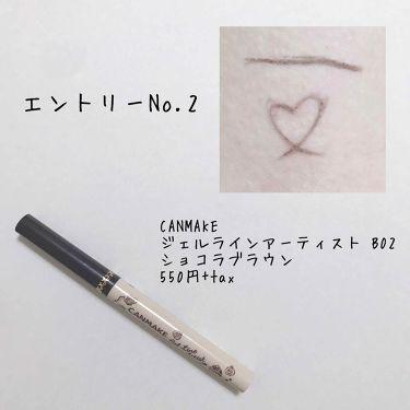 ジェルラインアーティスト/CANMAKE/ジェルアイライナーを使ったクチコミ(3枚目)