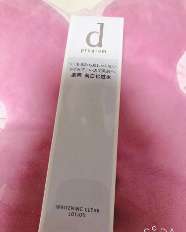 ホワイトニングクリア ローション/d プログラム/化粧水を使ったクチコミ(2枚目)
