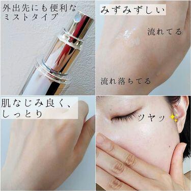 MOISTURE MIST SERUM/BEAULIN R/美容液を使ったクチコミ(2枚目)