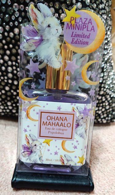 オハナ・マハロ オーデコロン <ポポロフア>/OHANA MAHAALO/香水(レディース)を使ったクチコミ(1枚目)