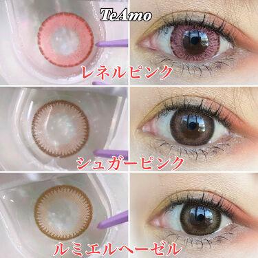 Mimyu Series/TeAmo/カラーコンタクトレンズを使ったクチコミ(3枚目)