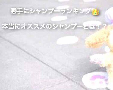 エクストラ ダメージケア シャンプー/コンディショナー(旧)/パンテーン/シャンプー・コンディショナーを使ったクチコミ(1枚目)
