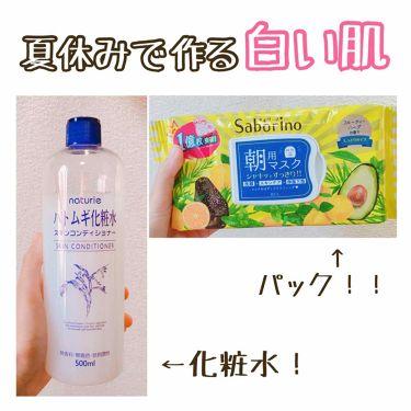 ぷちとまとさんの「ナチュリエスキンコンディショナー(ハトムギ化粧水)<化粧水>」を含むクチコミ