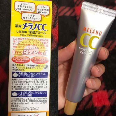 メラノcc/ロート製薬/化粧水を使ったクチコミ(2枚目)