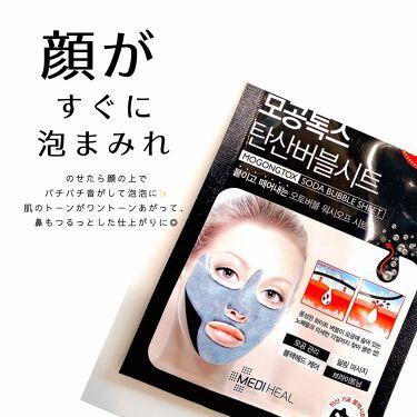 炭酸バブルシート/MEDIHEAL/シートマスク・パックを使ったクチコミ(1枚目)