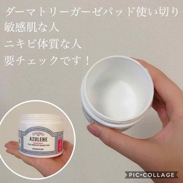 ダーマトリー ハイポアレジェニック シカ レスキューガーゼパッド/Dermatory/ブースター・導入液を使ったクチコミ(1枚目)