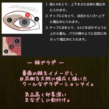 ダークローズシャドウ/KATE/パウダーアイシャドウを使ったクチコミ(3枚目)