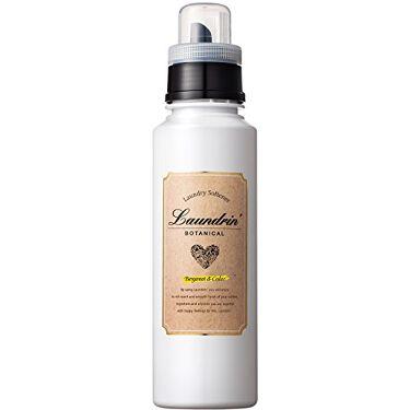 ボタニカル 柔軟剤 ベルガモット&シダーの香り本体 500ml