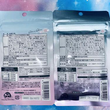 Sun Crush! UV spray ~透百合~/Shiro no Sakura./日焼け止め(顔用)を使ったクチコミ(4枚目)