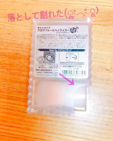 グロウフルールハイライター/CANMAKE/プレストパウダーを使ったクチコミ(3枚目)